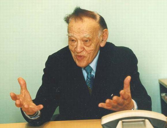 �������� Ը��� ����������� ����� (5 ������� 1904 - 22 ���� 2008 �.�.)